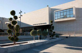 Andalucía_Jaén_Palacio de Congresos
