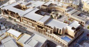Tivoli Al Najada Doha Hotel