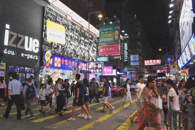 Calles de Mong Kok