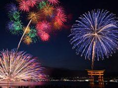 Miyajima Festival ©JNTO