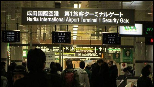 Japón impuesto salida del país