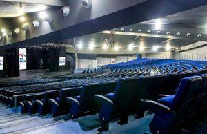 Parque de Atracciones de Madrid Gran Teatro Auditorio
