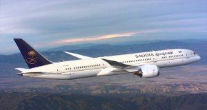 audia Airlines de nuevo ruta a Málaga