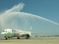 Aeroméxico ruta Barcelona Ciudad de México