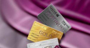 Qatar Airways ventajas Privilege Club