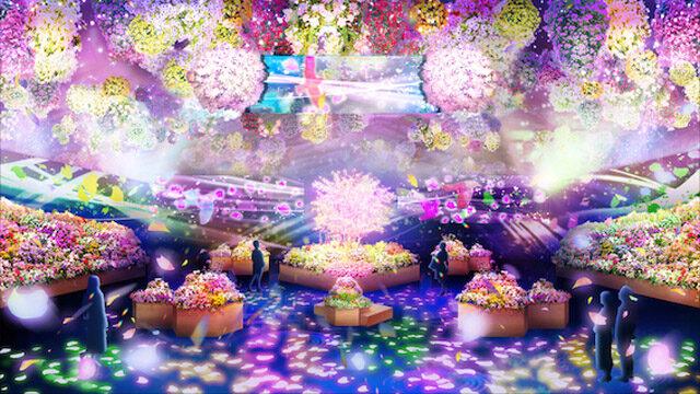 Tokio jardín digital Hana Biyori