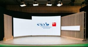CCIB plató eventos