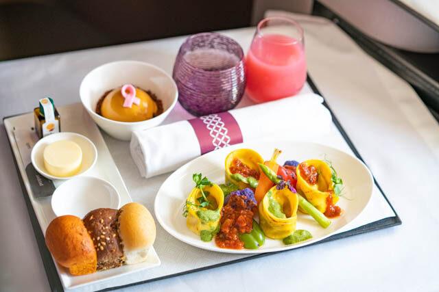 Qatar Airways menús veganos