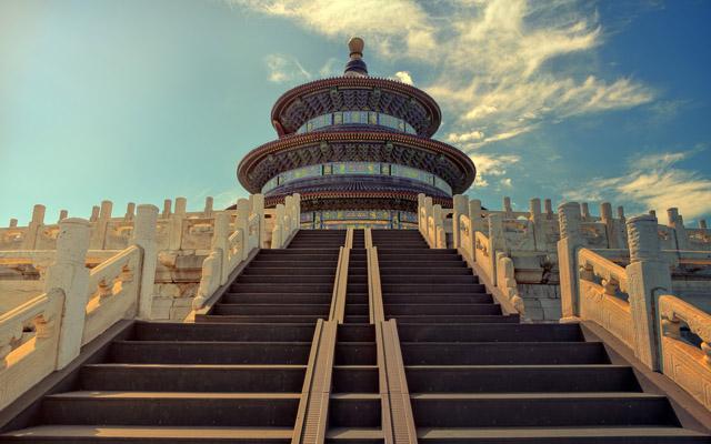 Turismo en Pekín